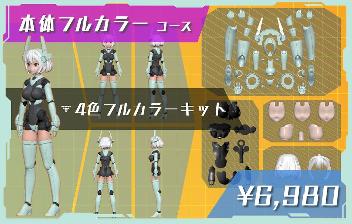 Return sotai color normal 03.png?ixlib=rails 2.1