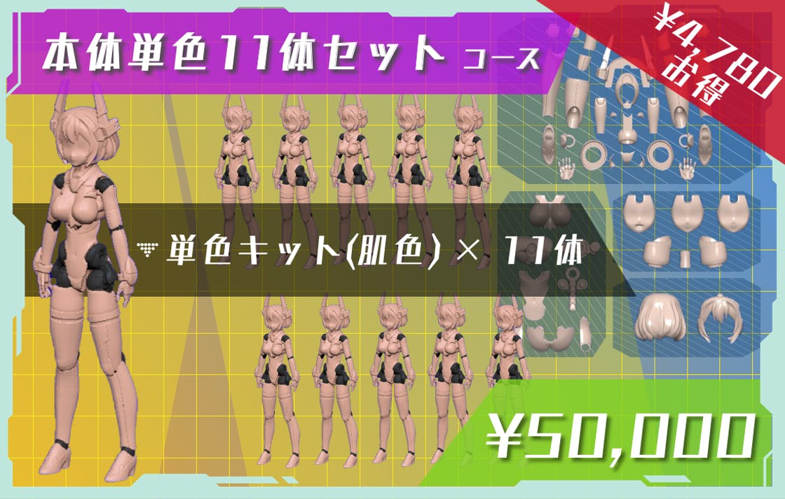 Return sotai mono set11 04.png?ixlib=rails 2.1