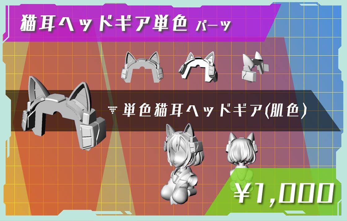 Return sotai mono set11 04 copy.png?ixlib=rails 2.1