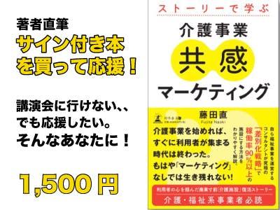 1500サイン本