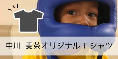 02 tシャツ