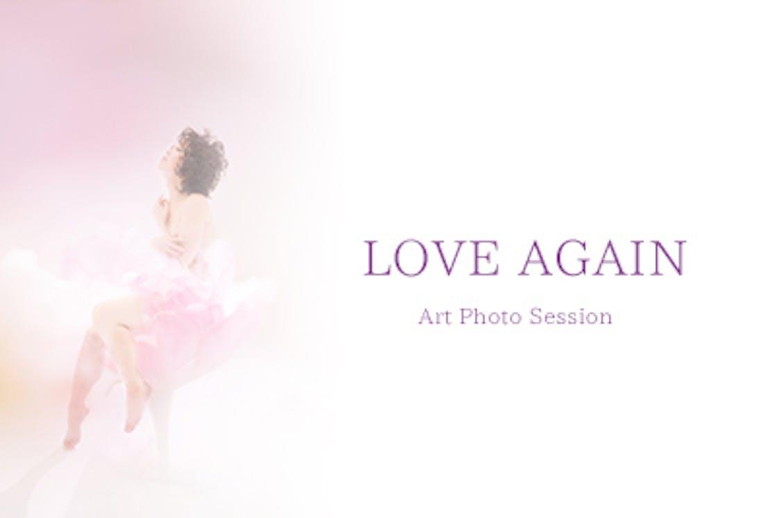 Love again.jpg?ixlib=rails 2.1