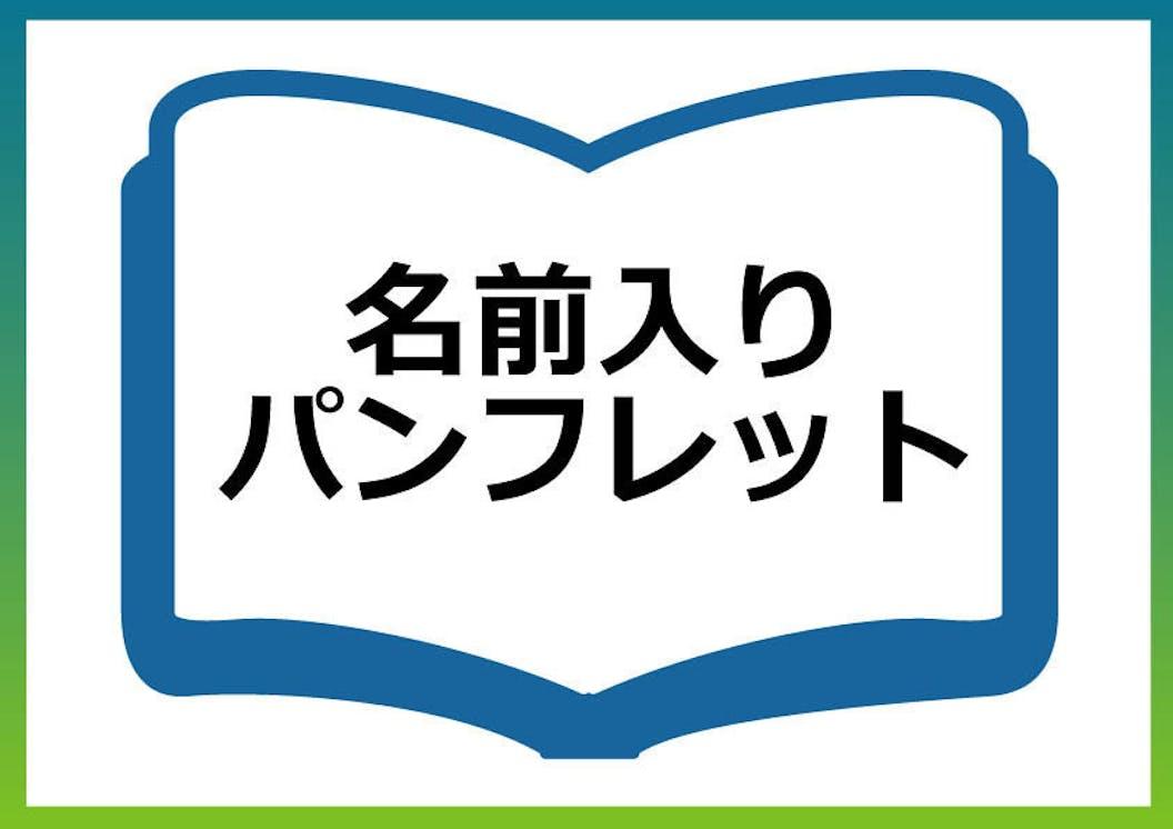 Gekisakka.return3000.jpg?ixlib=rails 2.1