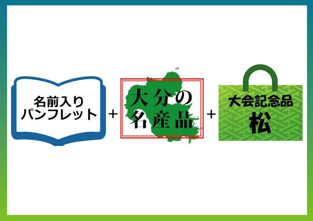 Gekisakka.return30000.jpg?ixlib=rails 2.1