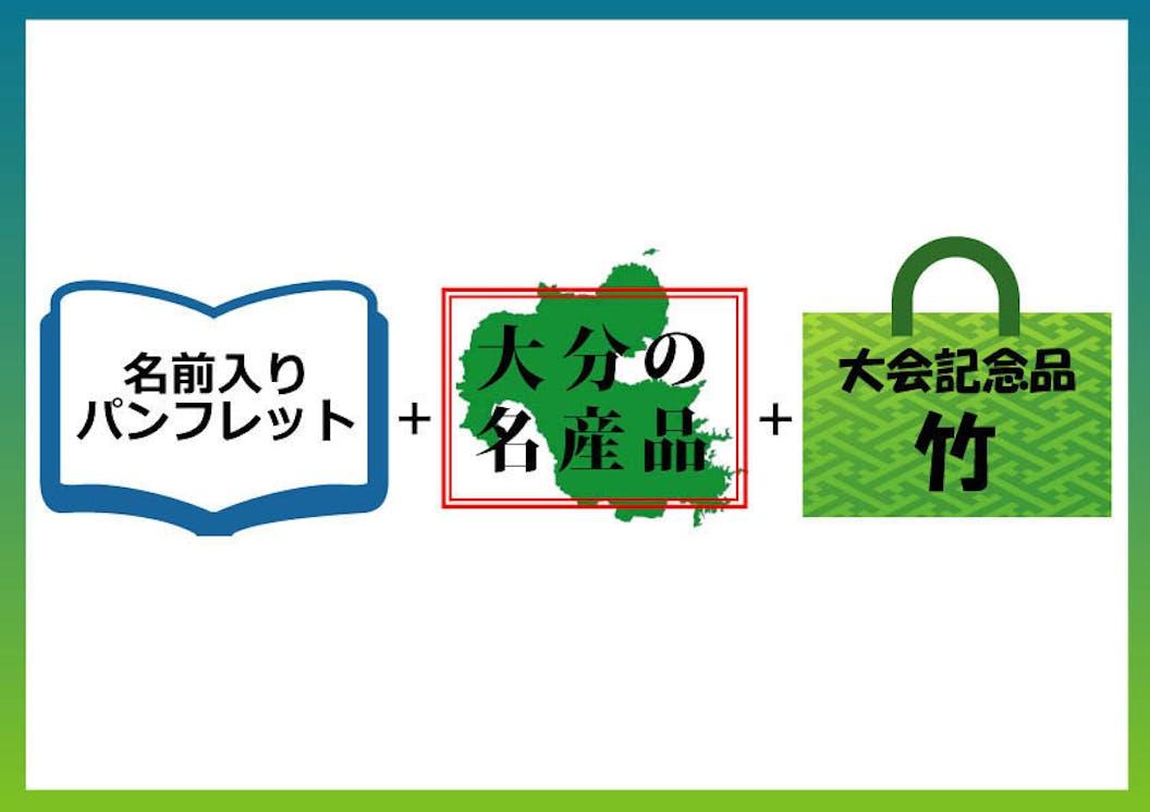 Gekisakka.return20000.jpg?ixlib=rails 2.1