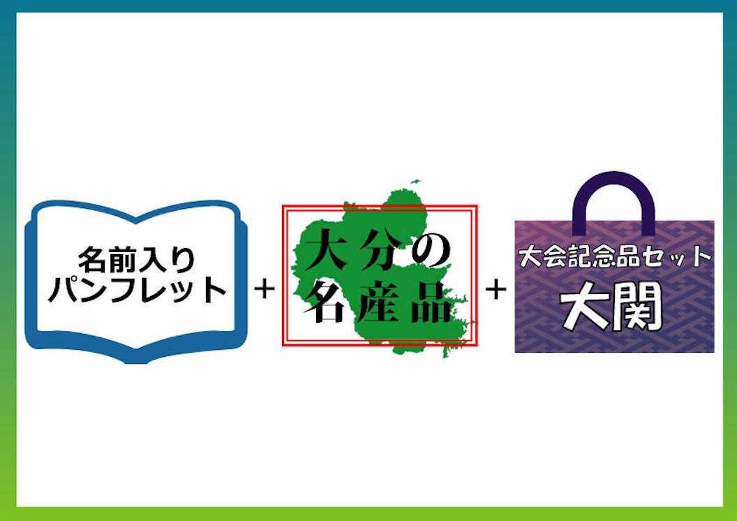 Gekisakka.return50000.jpg?ixlib=rails 2.1
