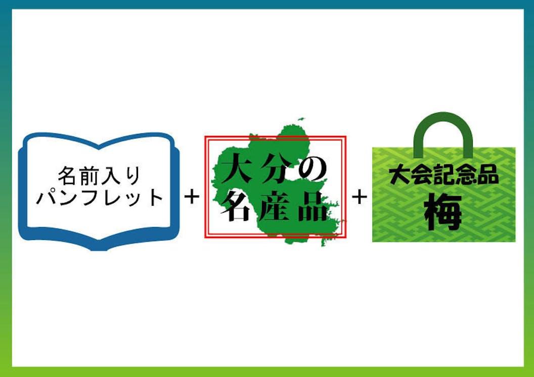 Gekisakka.return10000.jpg?ixlib=rails 2.1