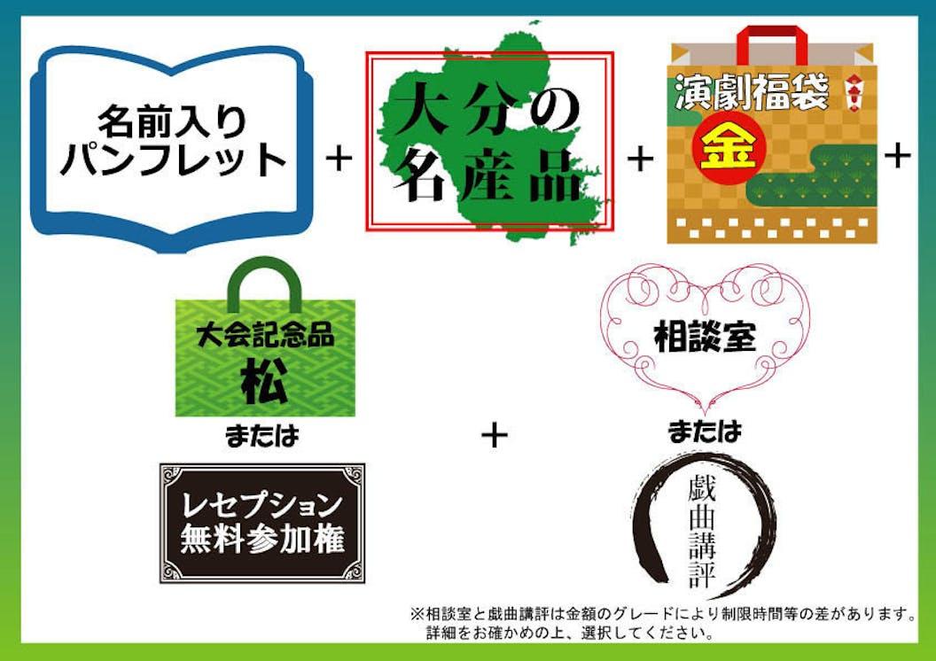 Gekisakka.return150000.jpg?ixlib=rails 2.1