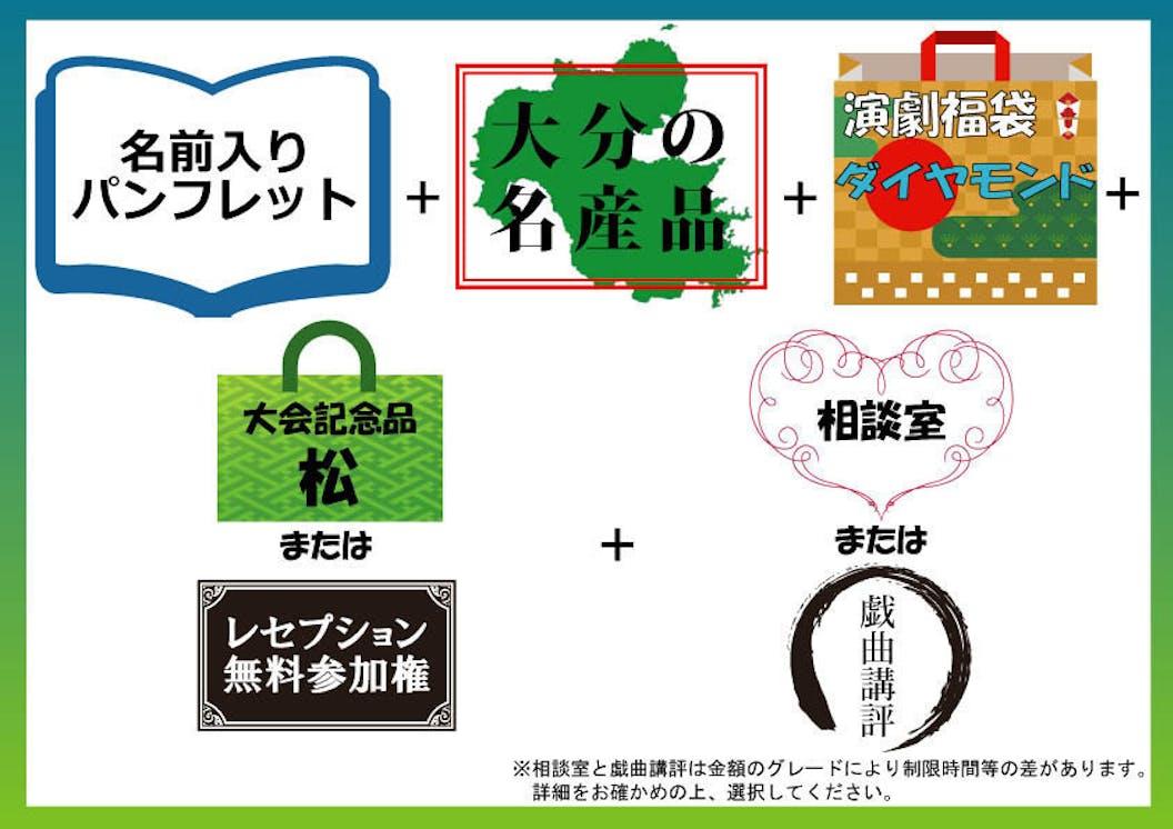 Gekisakka.return200000.jpg?ixlib=rails 2.1