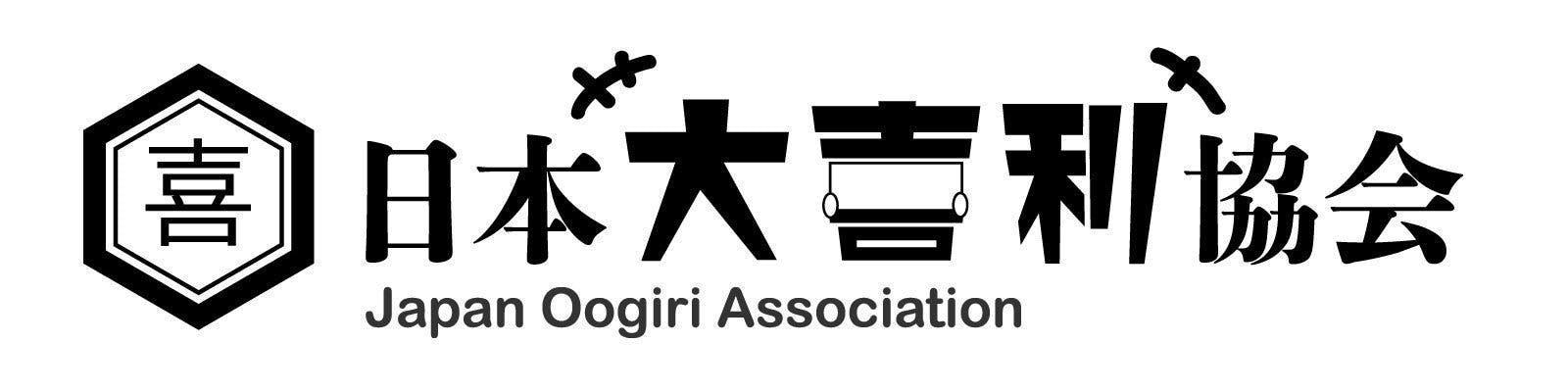 大喜利協会ロゴ