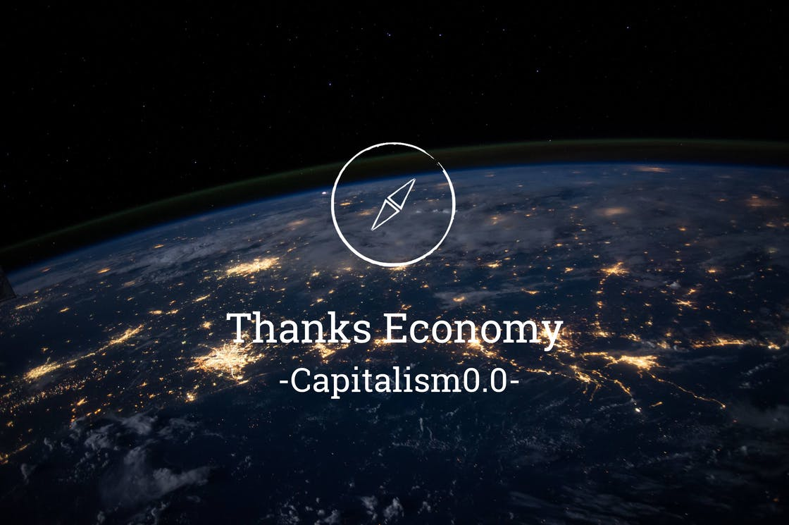 Thanks economy logo.png?ixlib=rails 2.1