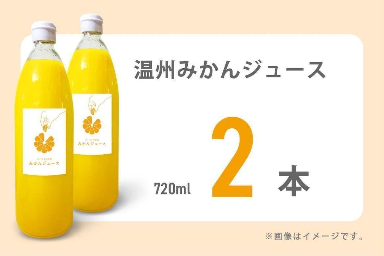 Mikanoen return v2 5000 u2.jpg?ixlib=rails 2.1