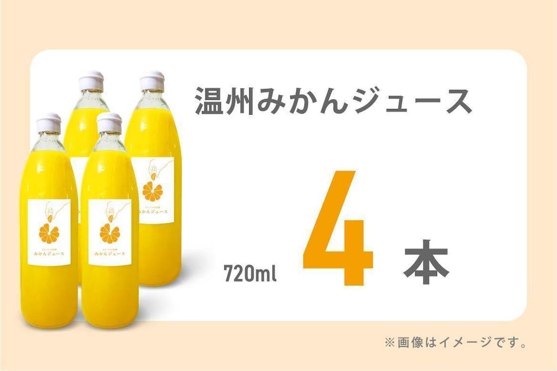 Mikanoen return v2 10000 u4.jpg?ixlib=rails 2.1