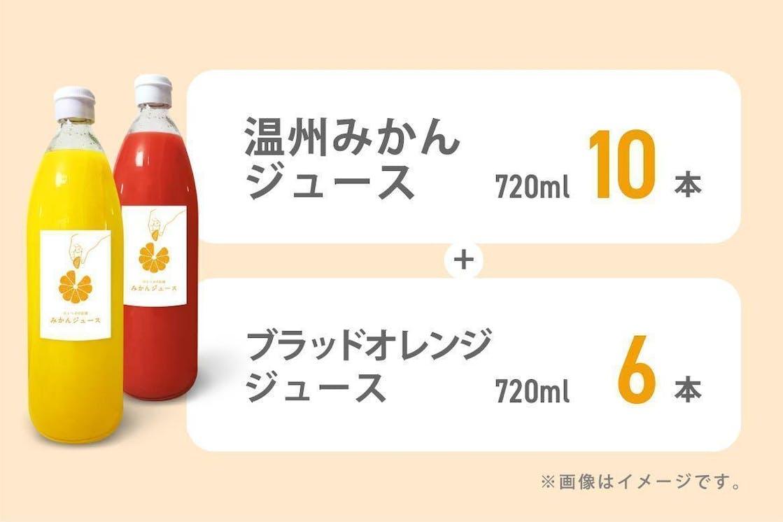 Mikanoen return v2 50000 u10 b6.jpg?ixlib=rails 2.1