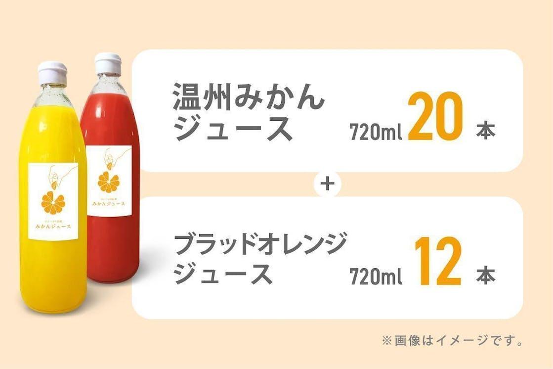 Mikanoen return v2 100000 u20 b12.jpg?ixlib=rails 2.1