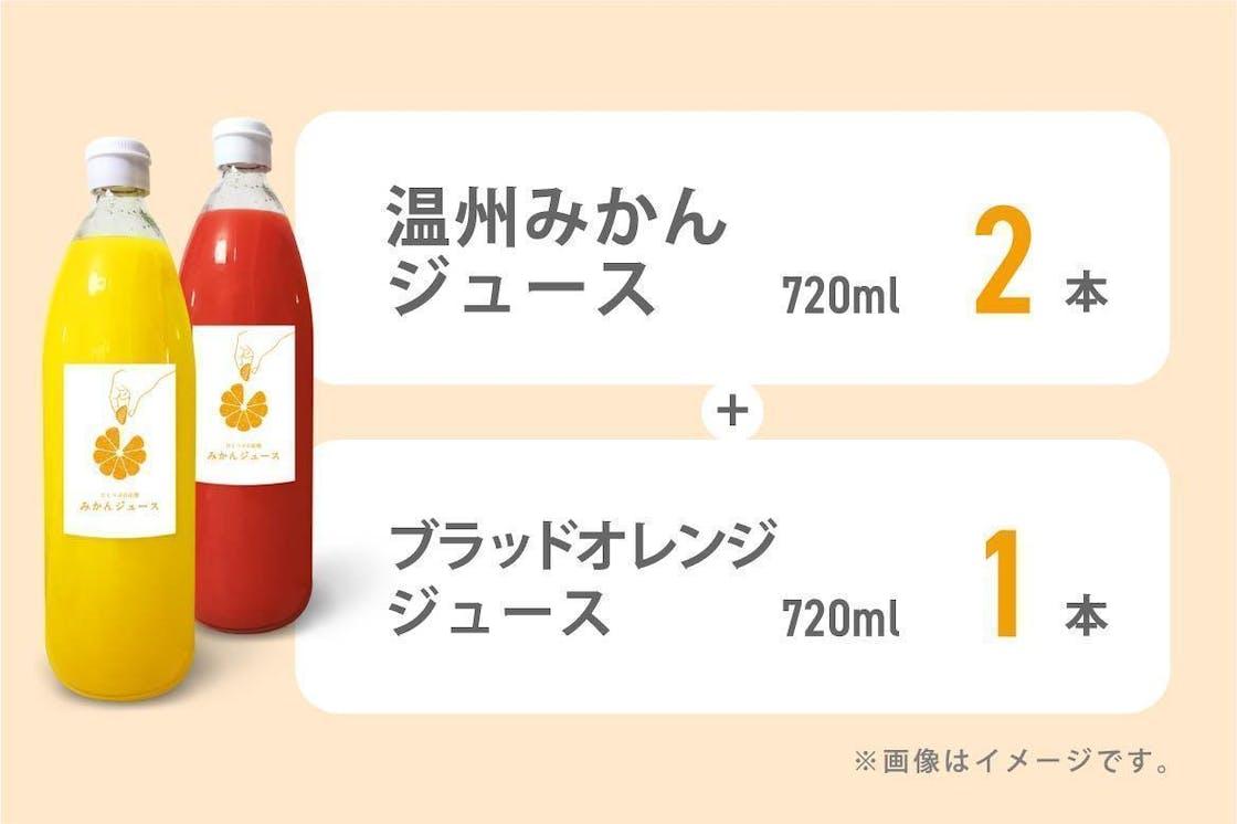 Mikanoen return v2 10000 u2 b1.jpg?ixlib=rails 2.1