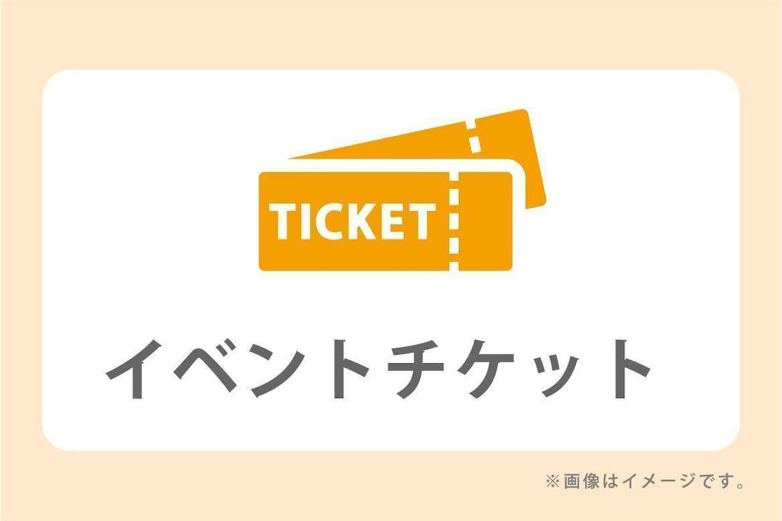 Mikanoen return v2 event.jpg?ixlib=rails 2.1