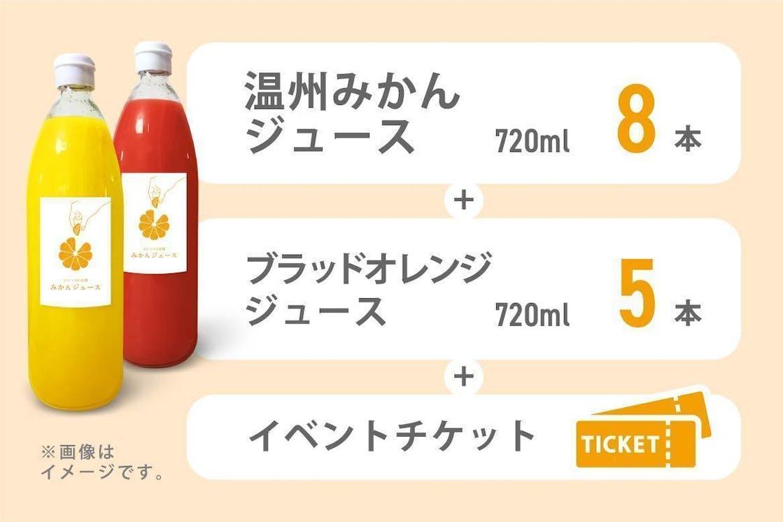 Mikanoen return v2 50000 u8 b5 e.jpg?ixlib=rails 2.1