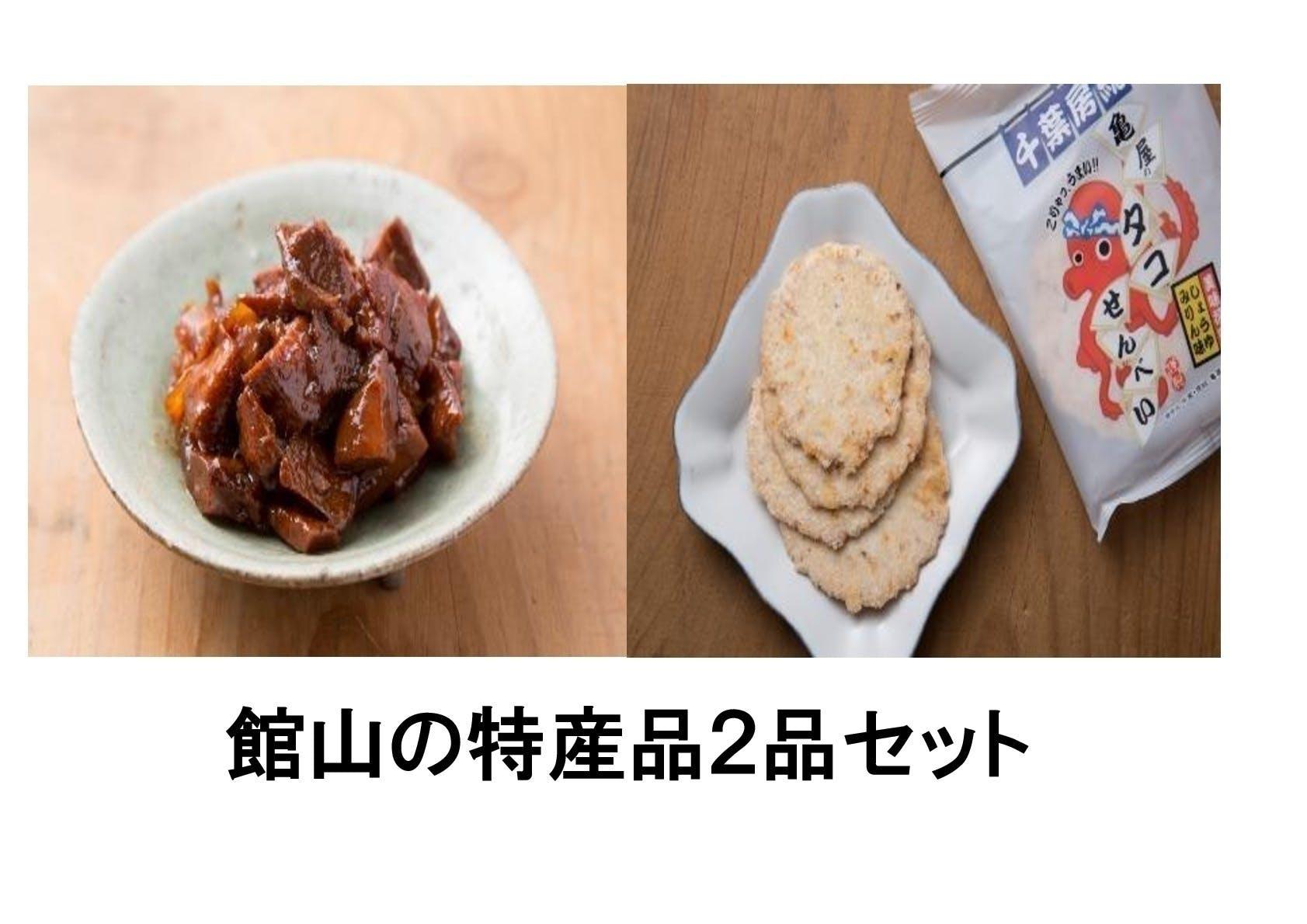 特産品10000円セット 001