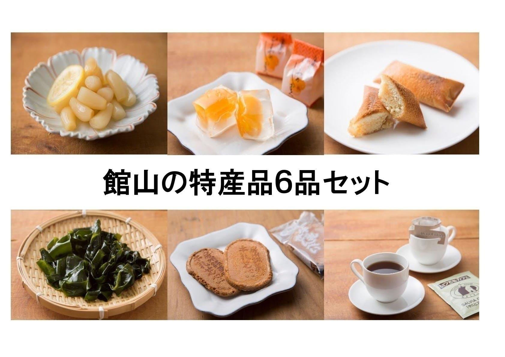 特産品30000円セット 001