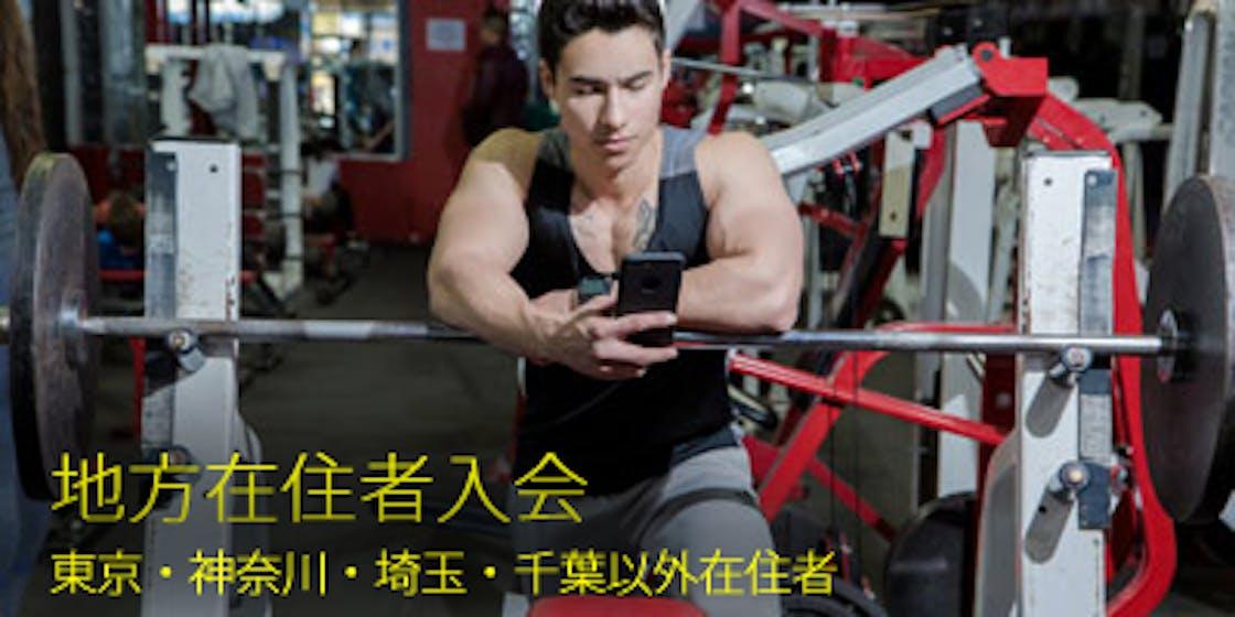 Barbell biceps body 1480530.png?ixlib=rails 2.1