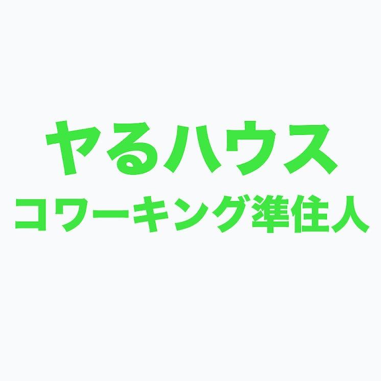 Img 2336.jpg?ixlib=rails 2.1