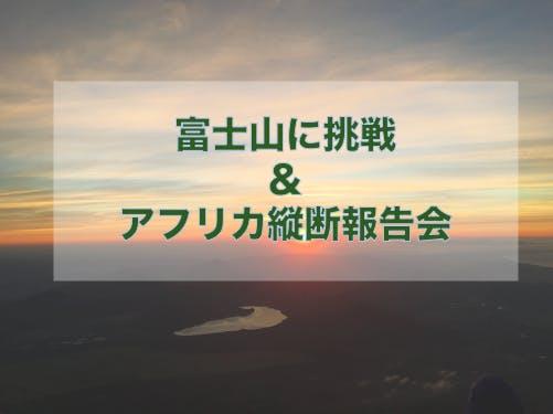 スクリーンショット 2018 12 09 23.45.42