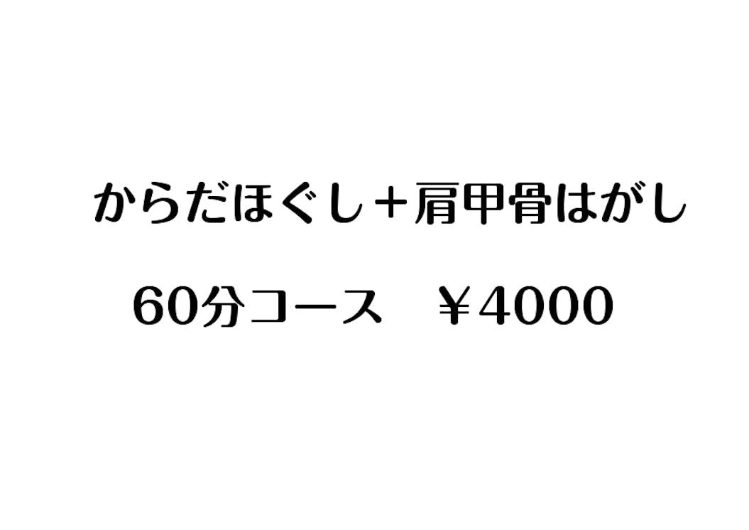 Design  30 .png?ixlib=rails 2.1