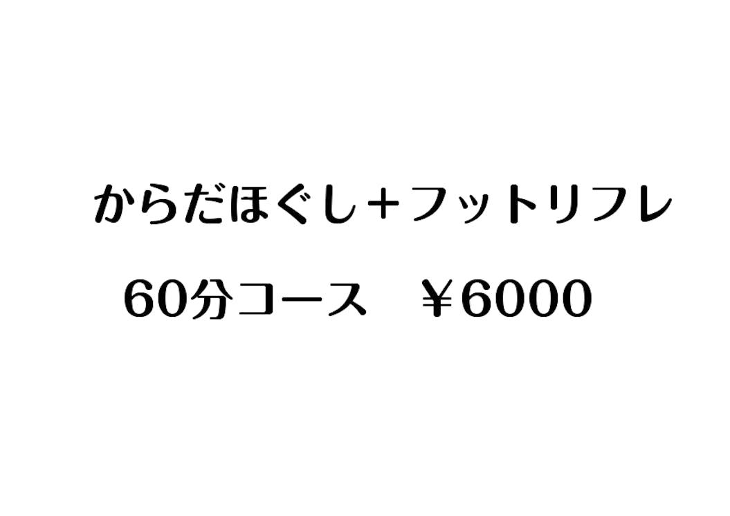 Design  32 .png?ixlib=rails 2.1