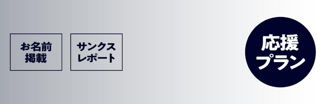 01.jpg?ixlib=rails 2.1