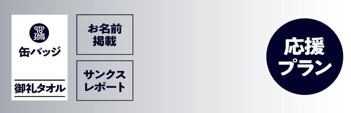 02.jpg?ixlib=rails 2.1