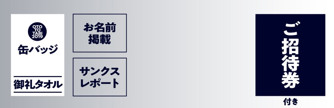 T01.jpg?ixlib=rails 2.1