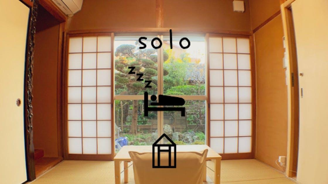 Solo.png?ixlib=rails 2.1