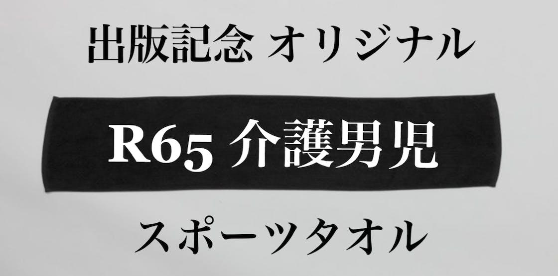 Lightx 42.png?ixlib=rails 2.1