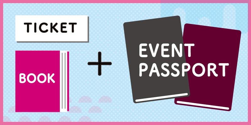 パスポートコース