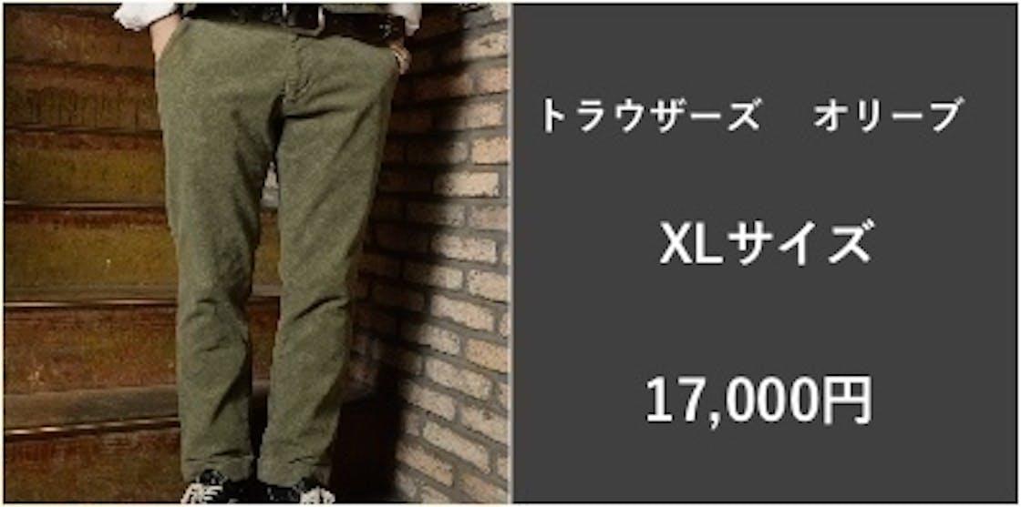 Cm008 59xl collage fotor fotor.jpg?ixlib=rails 2.1