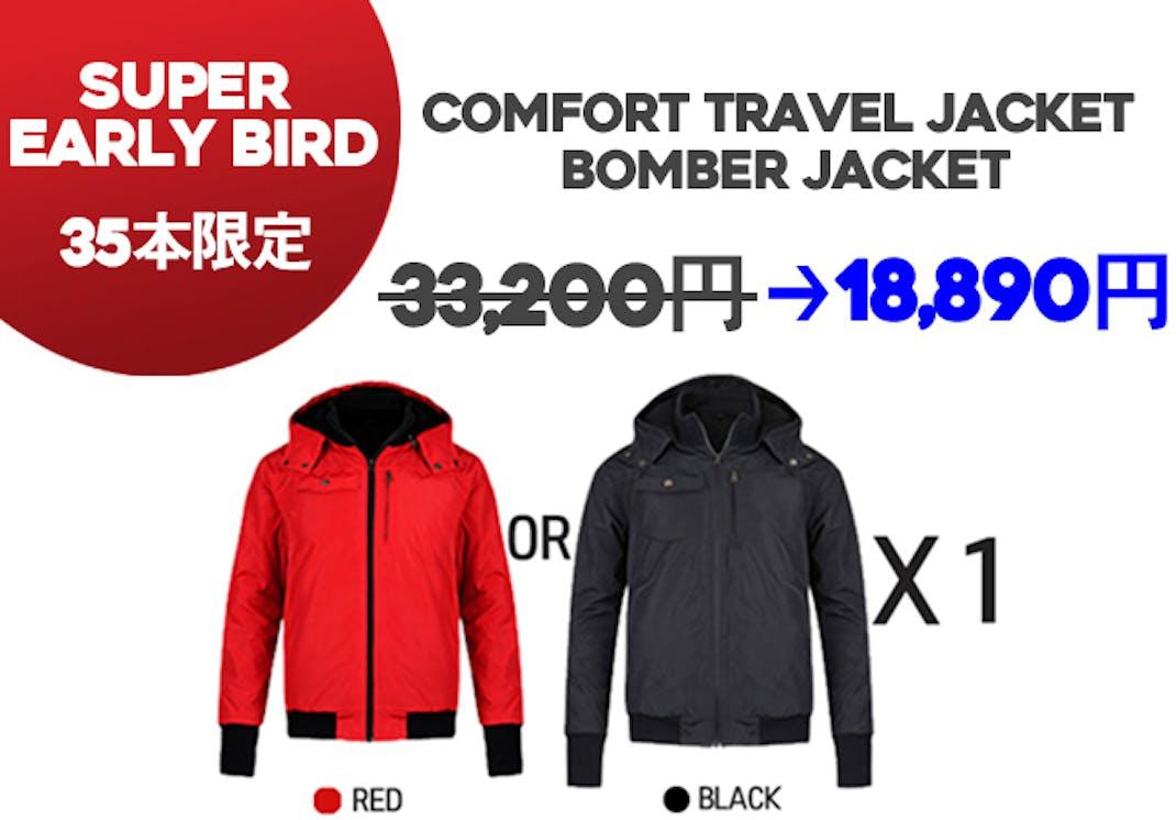 M2 superearlybird bomber1.jpg?ixlib=rails 2.1