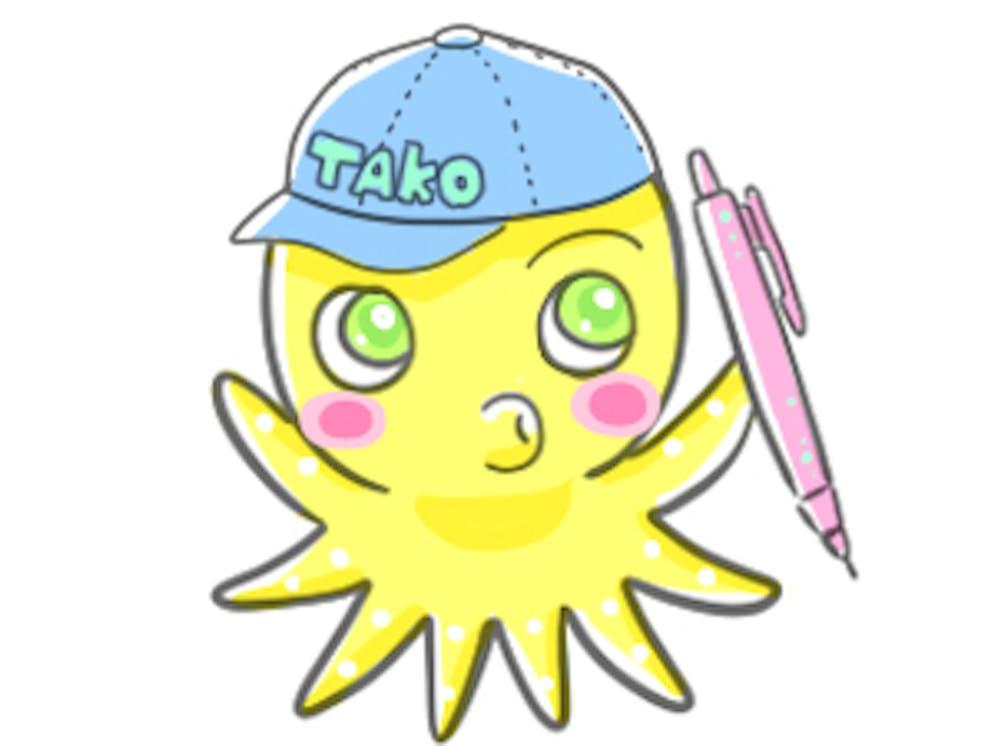 Taco01.jpg?ixlib=rails 2.1