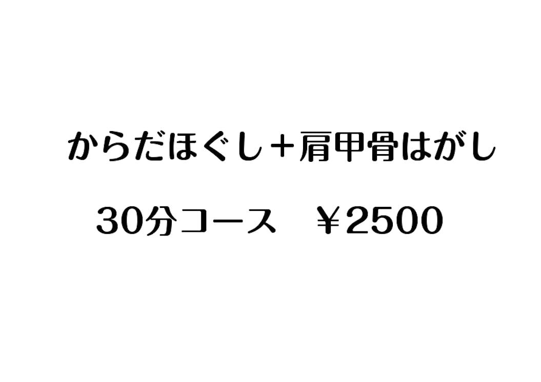 Design  56 .png?ixlib=rails 2.1