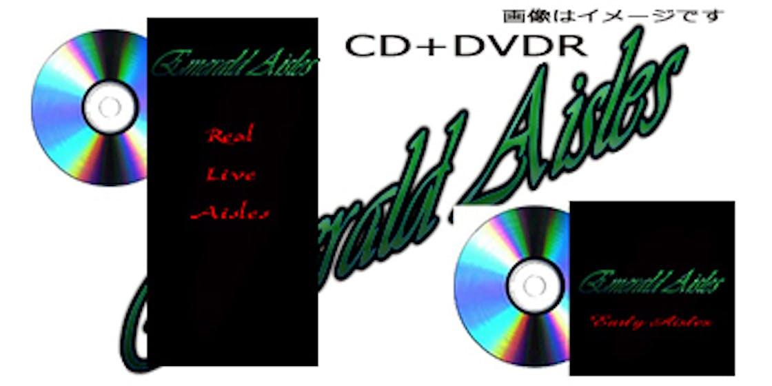 2dvd.jpg?ixlib=rails 2.1