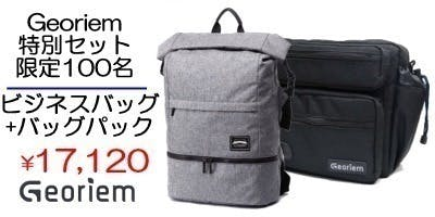 マチヤ 53 17120円バッグパック