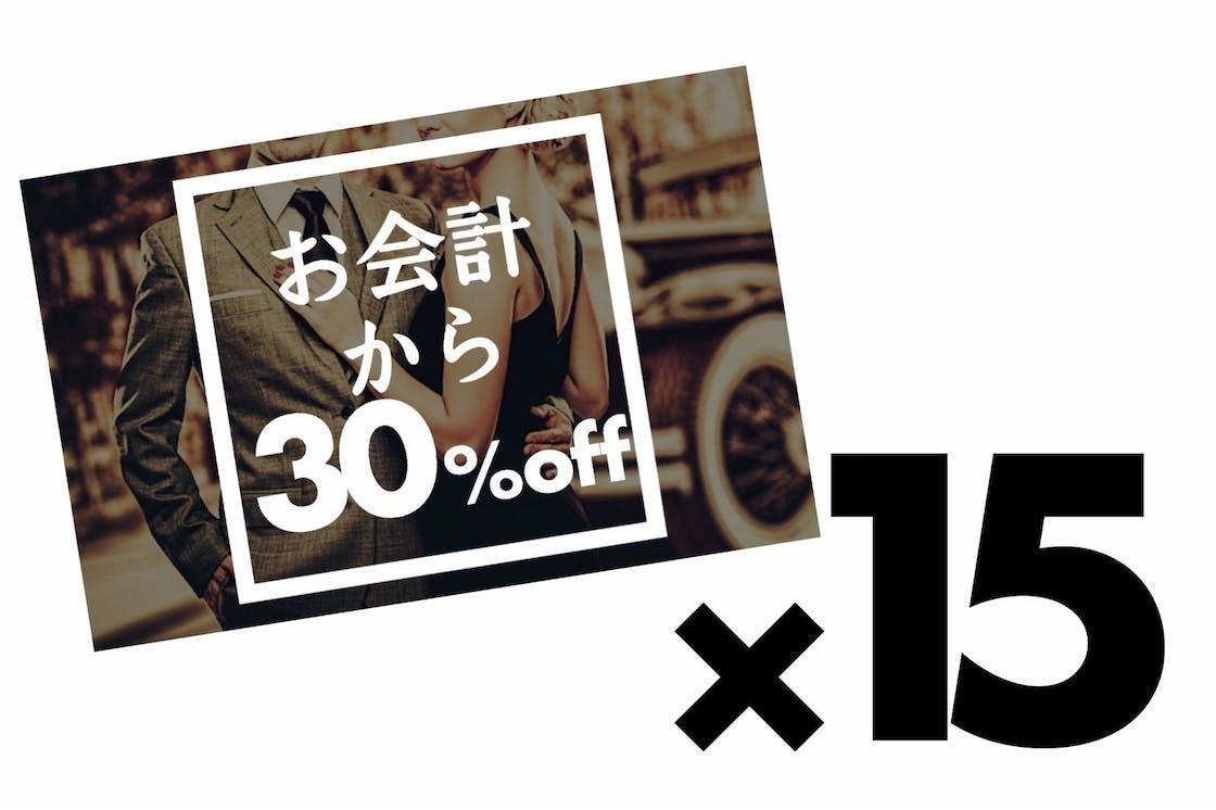 S  4202509.jpg?ixlib=rails 2.1