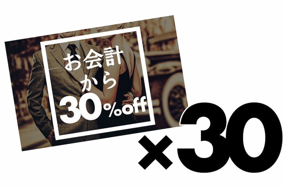 S  4202508.jpg?ixlib=rails 2.1
