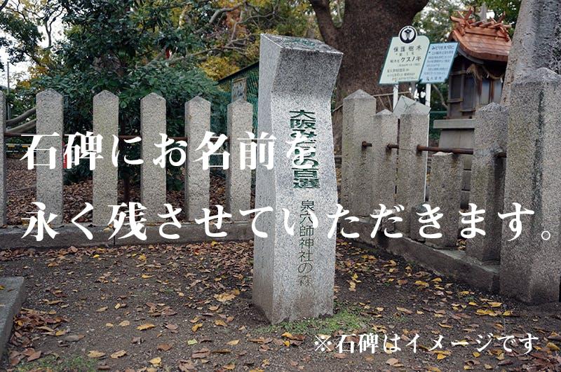 リターン100000円
