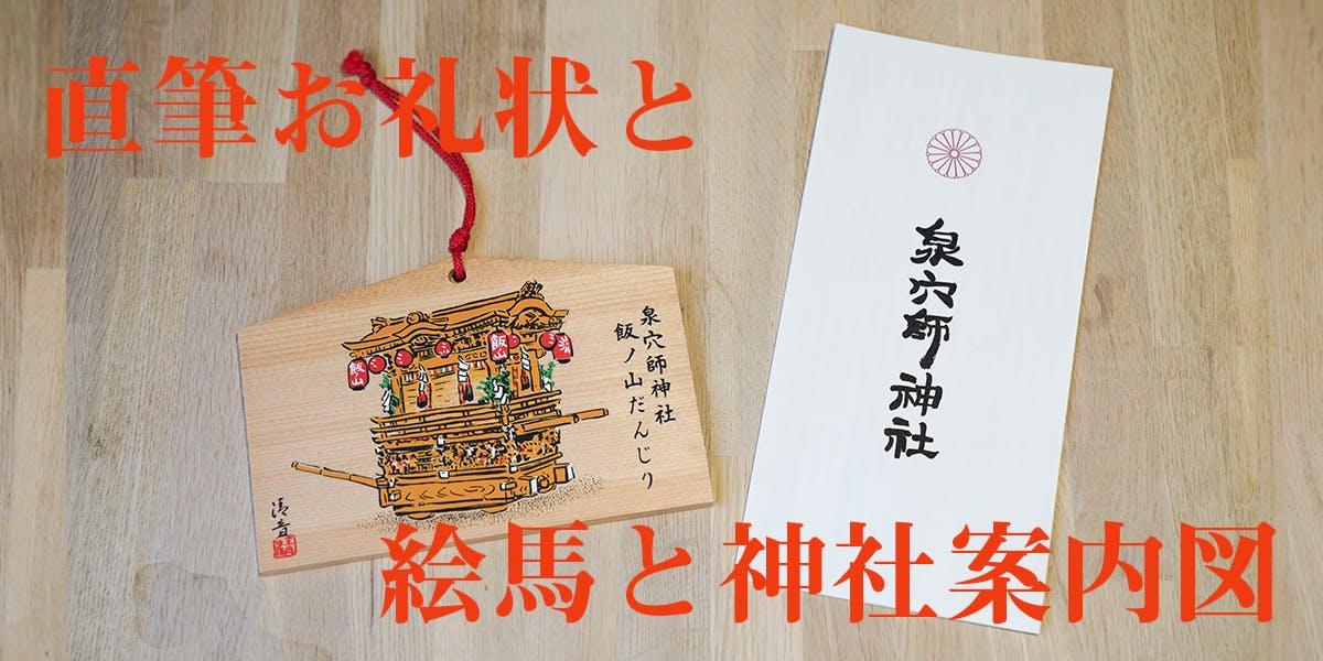 リターン5000円