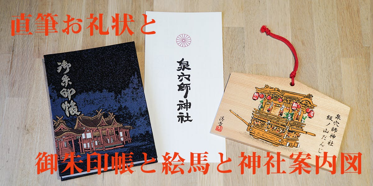 リターン8000円