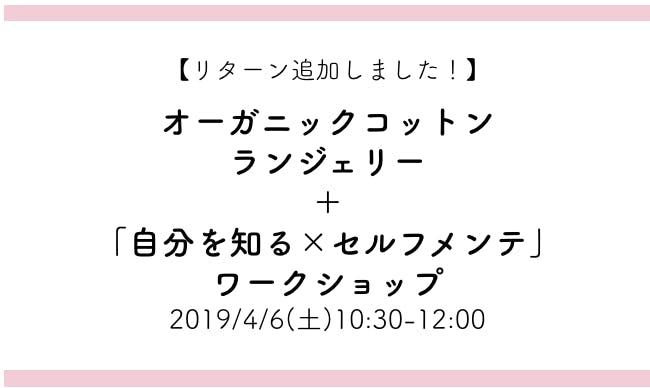 スクリーンショット 2019 02 01 20.50.55