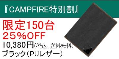37.cf10380円ブラック 150台
