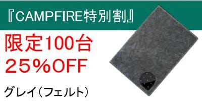 Cf10380円グレイ
