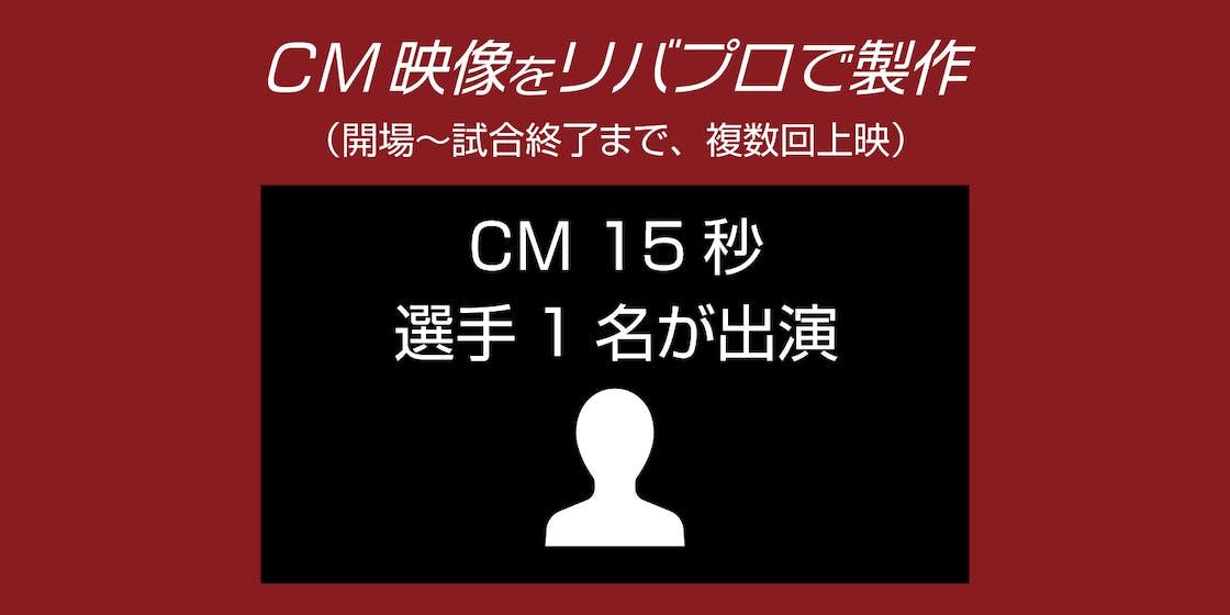 Cp 014.png?ixlib=rails 2.1